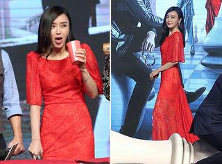 秦岚红裙太娇媚 这次终于穿对了!