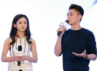 《花千骨》破200亿庆功  画骨夫妇表示杀青太久不来电