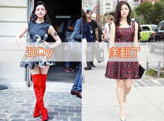 陈妍希征战时装周 | 从丑哭到美翻,恋爱之后衣品越来越好了!