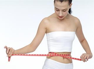 你瘦了   一个月的瘦身攻略都在这了!还不快快收藏?