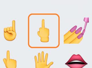 iOS9新增了个竖中指的emoji表情,但却高调的竖错了!