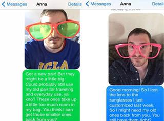 小哥发段子短信讨回被艳遇妹子偷走的太阳镜,一坚持就是一年...