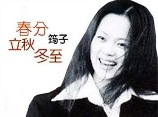 她赢过王菲,爱过高晓松和汪峰,23岁选择了轻生...