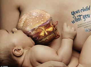 乳房竟然變成垃圾食品?知道真相后你絕對不敢再亂吃東西了!