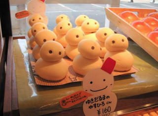 这么萌的日本面包!我怎么舍得吃!?