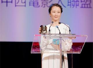 如果说贾樟柯是中国电影的脸面,那赵涛就是中国电影的面膜!