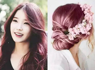 今年秋季染发就染这个颜色!