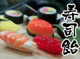 原来真正的日本寿司要这么吃...