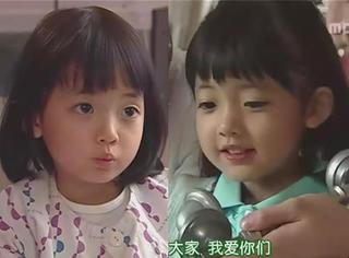 十年前《美妙人生》里的小馨菲,现在居然美成了这样!