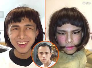 艾克里里的迷之妆容 | 这是一个拯救了整个时尚圈的化妆教程!