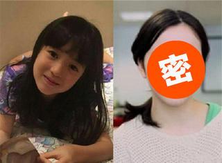 娱乐早报 |  张馨予要开微博小号?原来夏天成年后长这样!