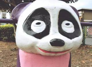 世界上最吓人的熊猫,根本不敢看