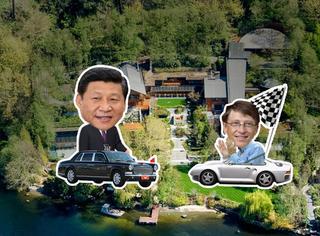 今晚习大大要去比尔·盖茨家吃饭,饭前带你们看看8.7亿的豪宅长啥样!