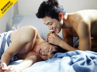 一张床照猜电影 | 他问他:为什么你的小丁丁那么特别?