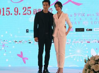 《第3种爱情》首映 | 现场被刘亦菲、宋承宪秀一脸恩爱是怎样的体验?