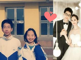 相爱10年:从校服到婚纱,陪伴是最长情的告白