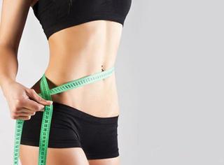 你瘦了 | 九个动作教你迅速减小腹!在家就能做哦~