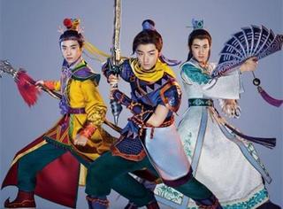 TFBOYS合体演《诛仙》 集齐小鲜肉可以召唤男主角吗?
