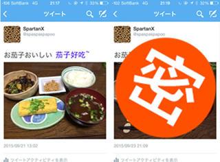 日本一博主晒午饭皂片,看了下面的吐槽评论,两天后竟然…
