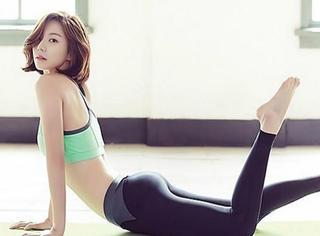 你瘦了 | 九式简单的减脂瑜伽动作,非常适合没时间去健身房的人