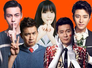 李晨、贾乃亮、陈伟霆...这些明星都是怎么过月饼节?