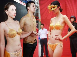 """模特穿价值30万的""""纯黄金""""内衣走秀,这次真的是""""闪""""瞎眼!"""