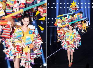 价值1000万日元毛绒玩具衣服你见过吗?!看水原希子咋穿着它卖萌
