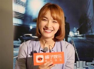 专访吴昕 | 直面质疑,喜欢挑战,要玩就玩个大的!