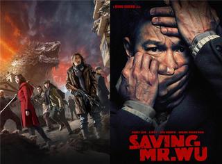 本周看啥 | 这两部最值得期待的好片 你想看哪个?