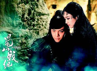 网友还在纠结花千骨醋吻被减,这边赵丽颖已经吻上了陈伟霆!
