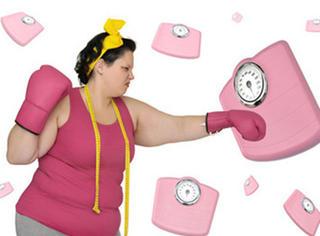 你瘦了 | 10个阶段分析你是如何减肥失败的