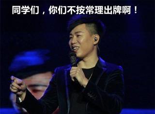 胡彦斌删博后首度回应恋情:经常八卦影响学业呦!