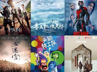 10月上映的36部电影都在这里→