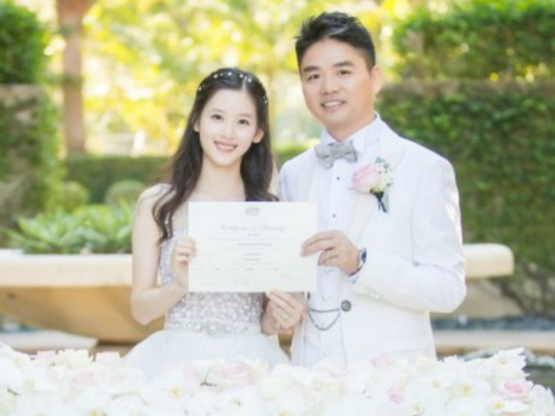 刘强东奶茶妹妹大婚 | 幸福是一种抵达,爱终将战胜非议