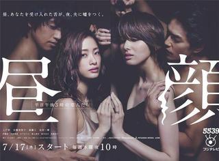 超长大整理丨2015秋季档热门日剧前瞻(好剧太多不怕剧荒!)