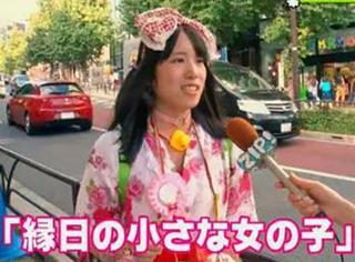 日本妹子真会穿,连日本人都受不了...