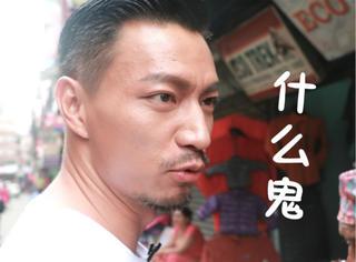 橘子专访 | 《花千骨》朔风江明洋空降尼泊尔险成当地女婿?!