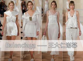 Balenciaga | 用35个纯白Look谢幕,大仁哥走的好潇洒