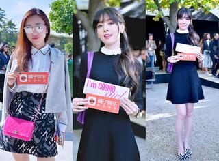 巴黎时装周独家街拍 | 橘子君在巴黎拍到了妹花郭碧婷!