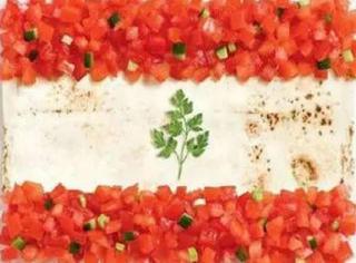 深夜发吃 | 18国食用版国旗,你最心水哪一个?