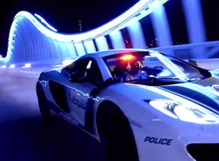 就是有钱!看看人家迪拜的警察