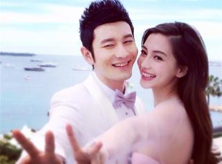 上海机场被黄晓明和Angelababy的婚礼承包了!