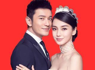 涨涨涨!黄晓明和Angelababy结个婚,中国股市变成一片红!