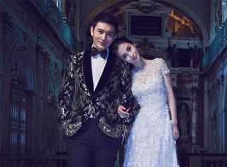 黄晓明&Baby大婚:说一万句我爱你,不如一句我娶你!