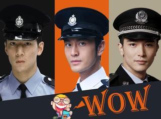 如果警察局的阿sir都像他们这么帅,请逮捕我!