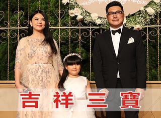 黄晓明Baby婚礼红毯,明星们穿成这样是去捧场还是砸场?