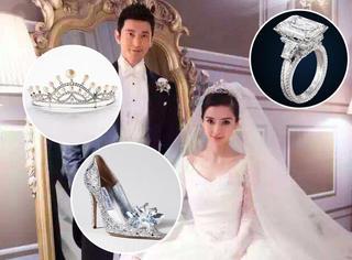 ah婚礼 | 又是鸽子蛋钻戒,又是水晶鞋,晓明哥还从博物馆借到了孤品头冠!
