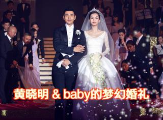 黄晓明婚礼MV!最催泪的画面都在这儿