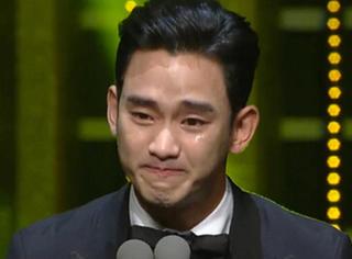 金秀贤再夺演技大赏 激动到眼泪鼻涕流成河