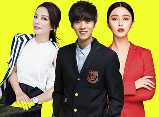 赵薇、鹿晗、范冰冰...这些明星的广告真的丑到我啦!
